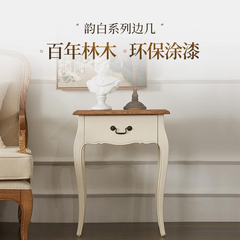 【网易严选 家具清仓】韵白系列边几 精致美观,方便实用