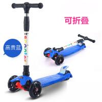 儿童滑板车可折叠2-3-5-6-8-10岁滑滑车男女小孩溜溜车四轮滑行车