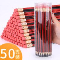 50支宝克2B铅笔带橡皮擦头HB小学生用无铅毒的2比考试涂卡专用笔幼儿园儿童文具学习用品批发绘画美术画画笔