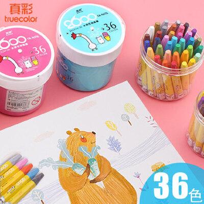 真彩36色油画棒 24色画笔蜡笔幼儿园画画宝宝涂鸦儿童填色涂色笔小学生用美术绘图安全无毒
