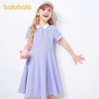 【2件6折价:100.1】巴拉巴拉女童连衣裙儿童裙子2021新款夏装大童公主裙POLO裙学院风