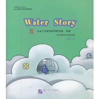 Water Story(含1DVD)  汇佳Learning Town幼儿英语主题系列教材