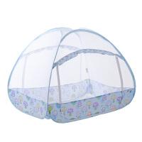 小通用便携式蒙古包兔婴儿床蚊帐罩可折叠儿童宝宝小孩