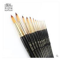 温莎牛顿黑色尼龙圆头水彩画笔水粉画笔丙烯画笔水彩笔勾线笔单支