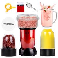 家用迷你多功能料理机搅拌粉果汁榨汁机小型宝宝婴儿辅食机 -升级版