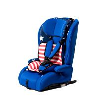9个月-12岁儿童安全座椅汽车用宝宝婴儿车载安全座椅