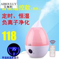 强派加湿器家用静音卧室大容量办公室空调空气净化小型迷你香薰机