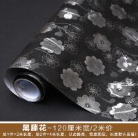 不透光不透明玻璃贴膜遮阳隔热防晒窗花纸玻璃贴纸黑色浴室窗贴纸卫生间遮光子埝玻璃纸
