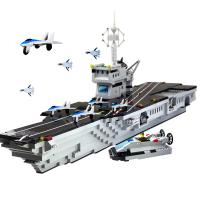 儿童男孩拼装玩具智力拼图军事船模型启蒙积木航母6-7-8-10岁