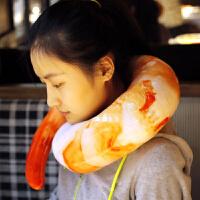 大虾仁玩具旅游抱枕水果粒子辣椒u形颈枕趴睡午休枕头