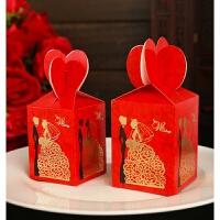 喜糖盒子批�l礼盒喜糖袋创意婚礼糖果盒小号包装盒纸盒结婚庆用品