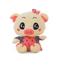 毛绒公仔娃娃送女生 可爱猪公仔抱枕靠垫儿童小猪玩偶搞怪萌毛绒玩具女生日礼物