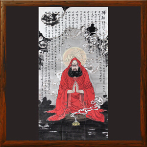 《达摩禅思图》李志远-中国文化艺术研究会理事 一级美术师ML3882AOOO