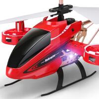 遥控充电动飞行器遥控飞机无人直升机合金儿童玩具飞机