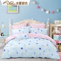 【满299减100】水星家纺四件套全棉纯棉卡通可爱女孩儿童床上用品点型