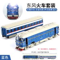 儿童合金玩具车仿真绿皮火车玩具套装回力男孩火车玩具车套装模型儿童节礼物 蓝色 【套装】