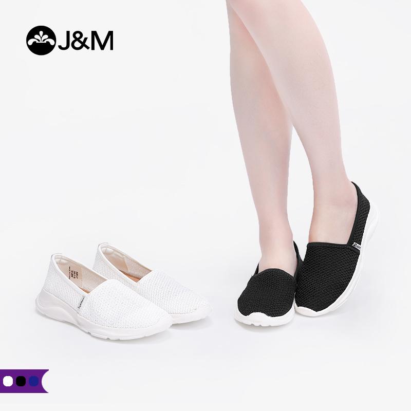 jm快乐玛丽2019春季新款平底休闲镂空纯色运动鞋一脚蹬女鞋