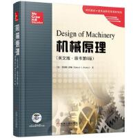 【正版直发】机械原理 (英文版 原书第5版) [美]罗伯特.诺顿(Robert L.Norton) 978711156