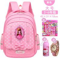 小学生书包6-12周岁女儿童双肩包公主2-6年级女童背包1-3年级女孩