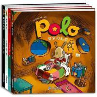 POLO系列(第二辑) [法]雷吉斯・法勒 【正版图书,品质无忧】【稀缺旧书】