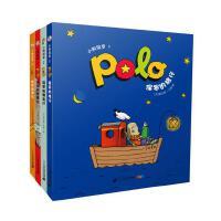 小狗保罗系列全套共4册无字绘本3-6岁图画书儿童0-1-2-5周岁宝宝早教图书亲子阅读幼儿读物故事书一二年级情绪管理情