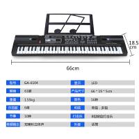 61键电子琴儿童初学练习玩具钢琴幼师教学智能琴
