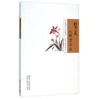 """赞美 以科学之名 """"科学精神与中国精神""""诗歌大赛组委会 9787553641294 浙江教育出版社"""