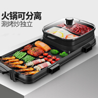 电烧烤炉 电烤盘 烧烤盘 电烤炉 烧烤炉 烤涮一体锅 韩式烤肉锅 烤肉锅 电烤锅 烤肉盘 烤肉机