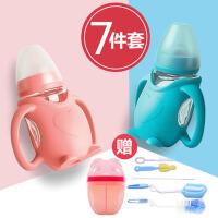 玻璃奶瓶新生儿防摔防爆硅胶套宽口径防胀气手柄婴儿宝宝用品