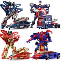 男孩儿童变形玩具钢铁侠蜘蛛侠大号汽车机器人模型