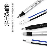 日本TOMBOW蜻蜓|EH-KUS KUR笔形橡皮| 建筑设计师漫画画手常备