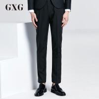 GXG西裤男装 秋季男士青年潮流休闲长裤时尚修身黑色男西裤潮