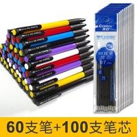 文具伸缩小学生油笔批发按压式头办公圆珠笔批发笔芯蓝色学生用按动式新款0.7mm顺滑油