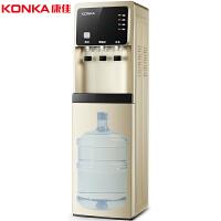 康佳(KONKA)饮水机童锁家用管线下置式冷热型KY-LX711A1