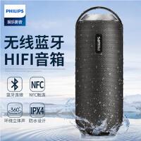 包邮支持礼品卡 Philips/飞利浦 BT6000 户外 手机 小音响 HIFI 无线 蓝牙音箱 内置锂电 迷你 N