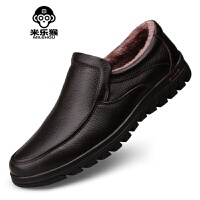 米乐猴 潮牌男士棉鞋冬季加绒加厚保暖男鞋中老年老人棉皮鞋男中年爸爸鞋