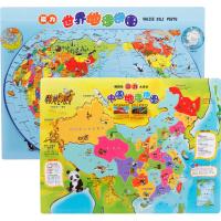 大号磁性拼拼乐世界地图木制立体拼图板儿童智力玩具