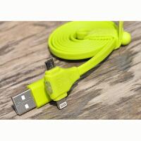 二合一USB数据线 苹果 USB充电线 连接线C31A促销
