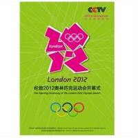 原装正版 2012伦敦奥林匹克运动会开幕式(2DVD) �C 伦敦奥委会官方授权,中国国际电视总公司发行
