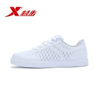 特步春季新款女子板鞋休闲鞋小白鞋百搭轻便简约983218315659