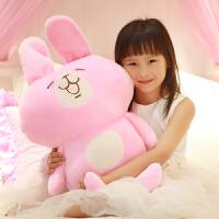 兔子毛绒玩具猫咪公仔小鸡玩偶布娃娃可爱大号送儿童六一节礼物