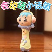 儿童麦克风卡拉ok唱歌玩具扩音唱歌机无线小话筒宝宝唱歌