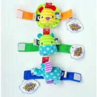 宝宝动物手表带手腕带子袜子带摇铃响铃玩具 婴儿新生儿玩具