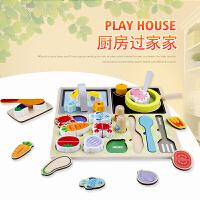 木制水果切切乐形状认知蔬菜水果食物拼图拼板切切仿真过家家玩具
