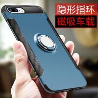 苹果7plus手机壳男女款7p套i8全包防摔iphone8硅胶指环支架3