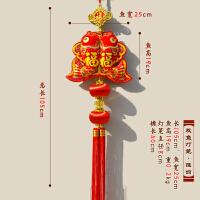 中国结挂件福字金丝灯笼串家居客厅装饰春节双鱼挂件