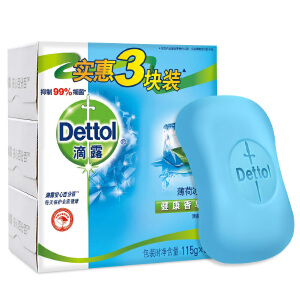 【限时满赠】滴露(Dettol)香皂 健康抑菌除菌 薄荷冰爽 115g*3块
