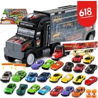 育儿宝 男童合金玩具车儿童玩具小汽车套装组合宝宝男孩子123半岁6