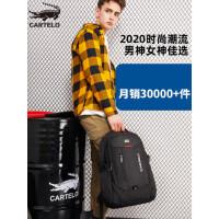 双肩包男士大容量旅行电脑背包时尚潮流学生书包女大学生初中高中
