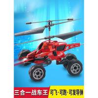 遥控飞机直升机儿童玩具防撞摇空航模型小无人机耐摔充电动男孩